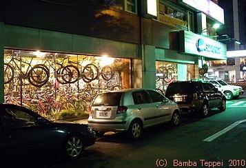 自転車の 台湾 自転車 一周 ジャイアント : ... ジャイアントの紹介で近所の別