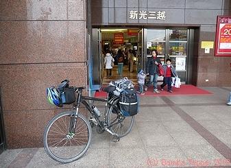 自転車の 台湾 自転車 一周 ジャイアント : ... ジャイアントに台湾一周の報告